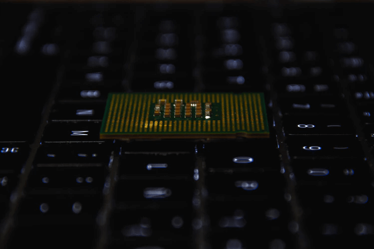 Detalhe do chip de um processador.